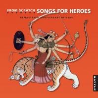Songs_for_Heroes_4e558a2c6e6de_222x198