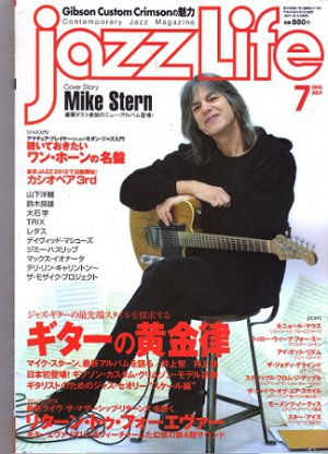 Jazz_Life_Cover