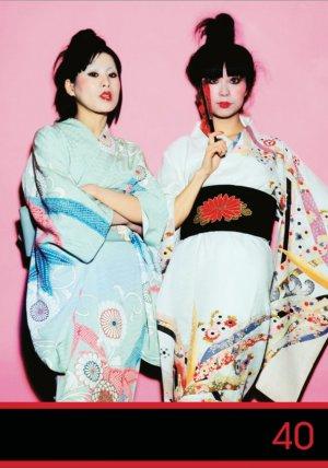 Kimono40