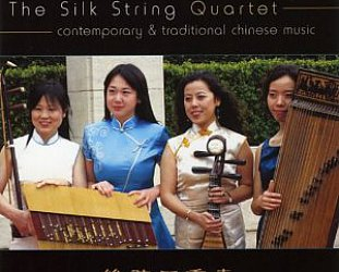 The Silk String Quartet: Contemporary and Traditional Chinese Music (Arc/Elite)