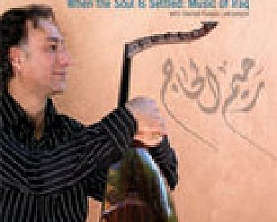Rahim Alhaj: When the Soul is Settled: Music of Iraq (Smithsonian/Elite)