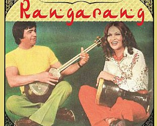 Various Artists: Rangarang; Pre-revolutionary Iranian Pop (Vampi Soul/Southbound)