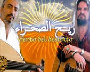 Jacco Muller and Victor Ghannam: Viento del Desierto (Mihrab)