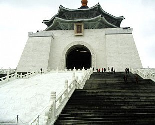 Taipei in Taiwan: a visitor's guide