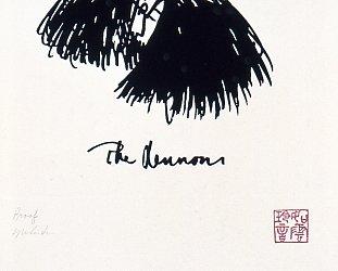 YOKO ONO INTERVIEWED (2008): Art for art'$ $ake