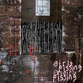 Girls Pissing on Girls Pissing: Eeling (Muzai)
