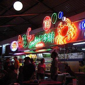 Kuching in Borneo Malaysia: Big city, small town
