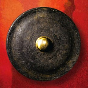 Various Artists: Naga; New Music for Gamelan (Rattle)