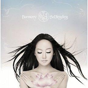 Sa Dingding: Harmony (Go East)