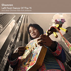 Shanren: Left Foot Dance of the Yi (Rough Guide/Southbound)