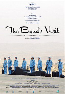 THE BAND'S VISIT by ERIN KOLIRIN (Madman DVD)
