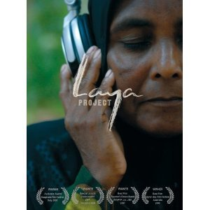 Various: The Laya Project (Elite)