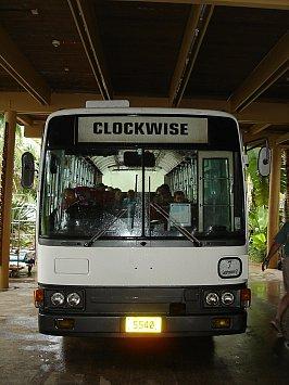 Rarotonga, Cook Islands: Clocking Off
