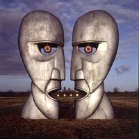 MIND OVER MATTER: THE IMAGES OF PINK FLOYD by STORM THORGERSON AND PETER CURZON: Memorable lapses of reason