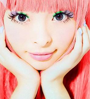 KYARY PAMYU PAMYU EXPLAINED, OR NOT (2014): It's the money-go-round