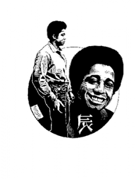 Bob Dylan: George Jackson (1971)