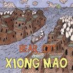 Bear Cat: Presents Xiong Mao (Bear Cat)