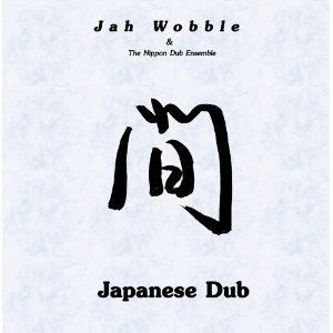 Jah Wobble and the Nippon Dub Ensemble (30 Hertz/Southbound)