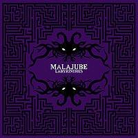 Malajube: Labyrinthes (Shock)